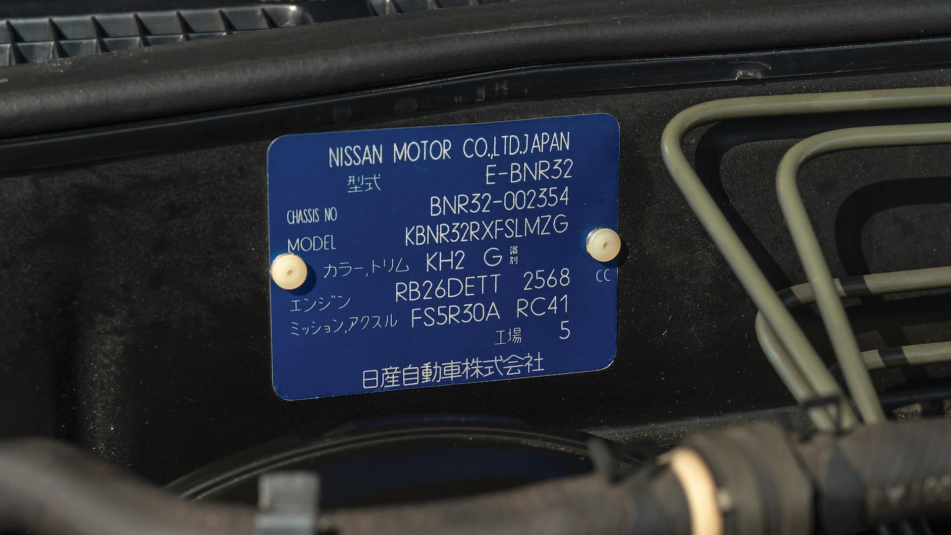 1989_Nissan_Skylline_GT-R_R32_Auction_21