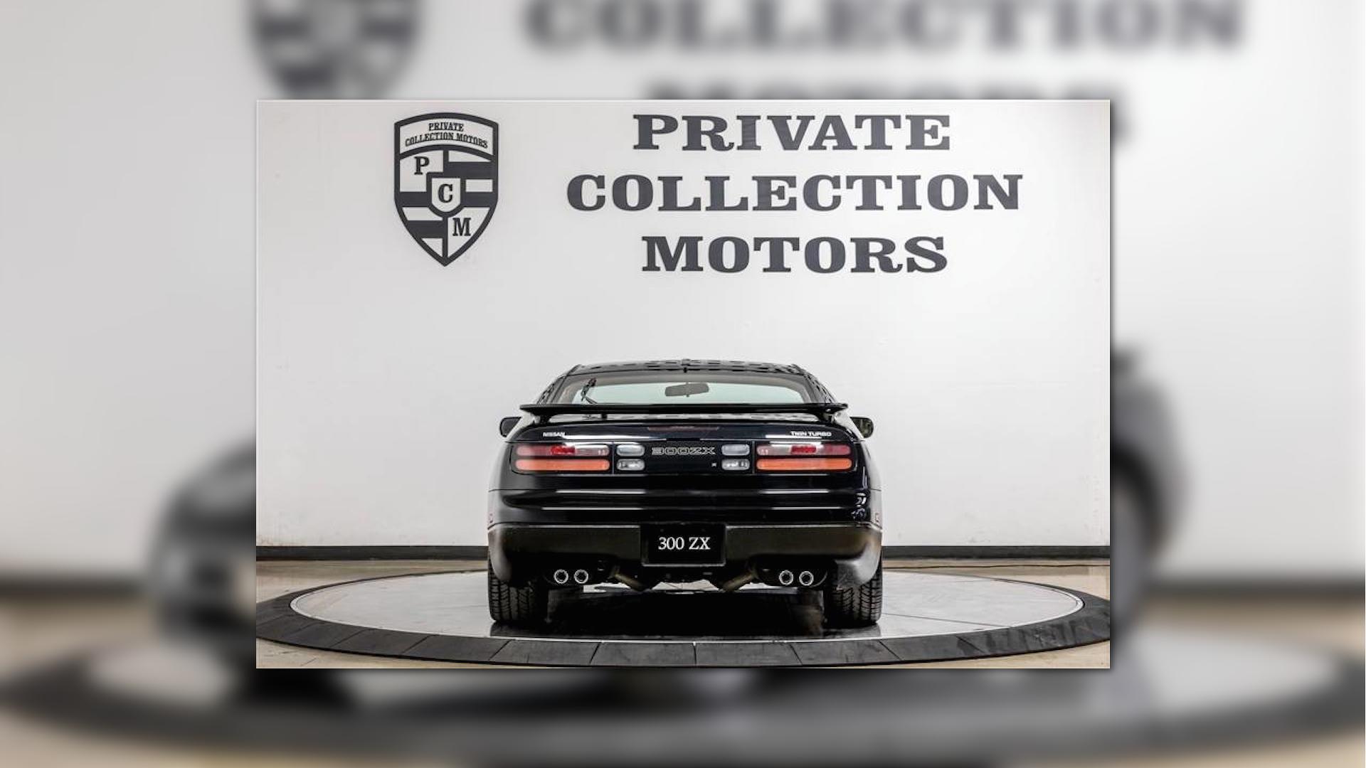 1996_Nissan_300ZX_Turbo_eBay_08