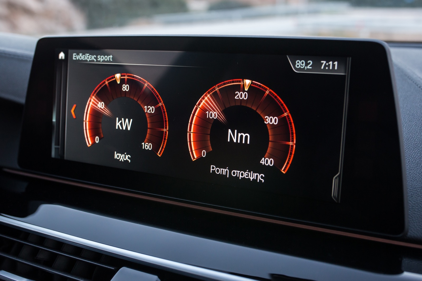 BMW_5_Series_M_sport_75