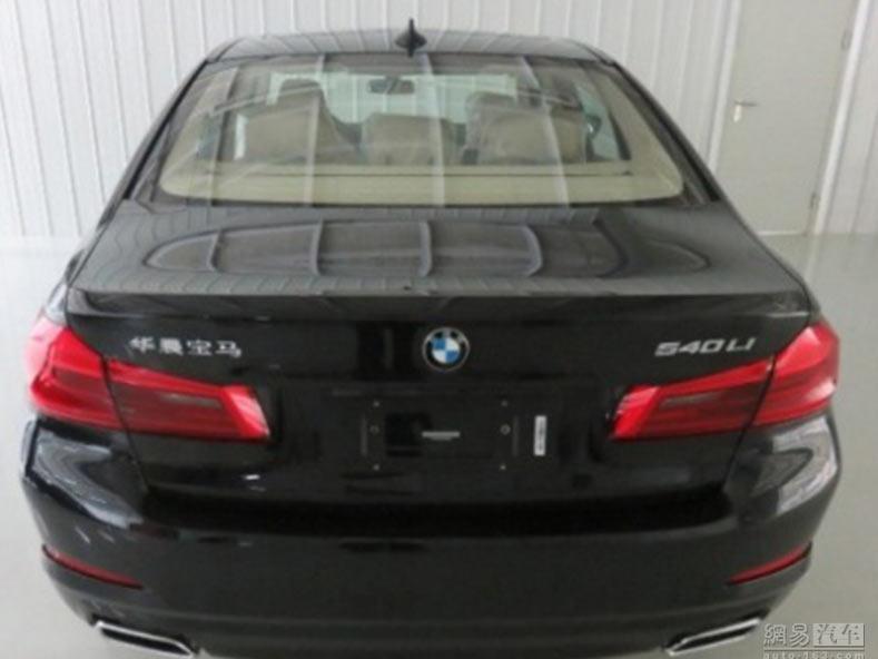 BMW_5-series_long_wheelbase 09