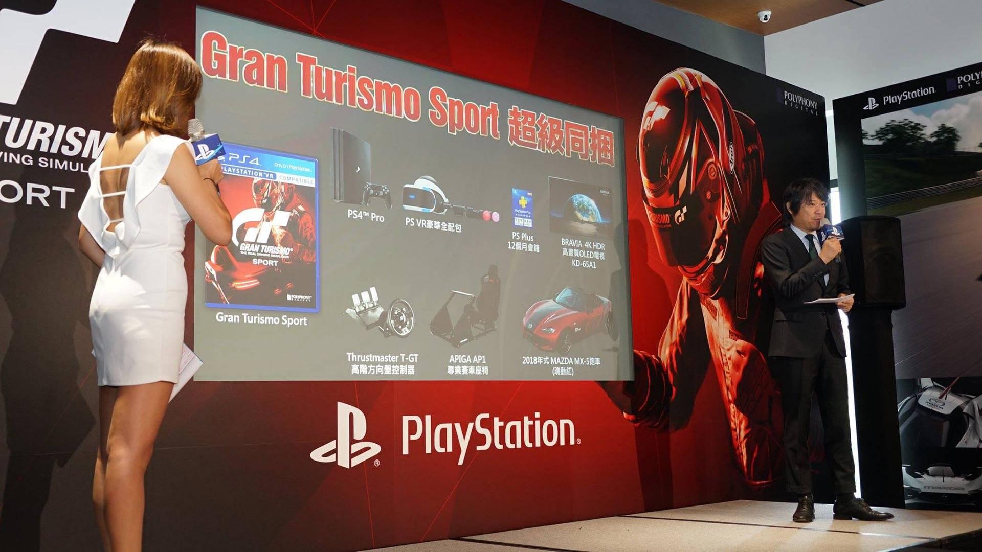Gran_Turismo_Sport_Taiwan_Mazda_MX5_18