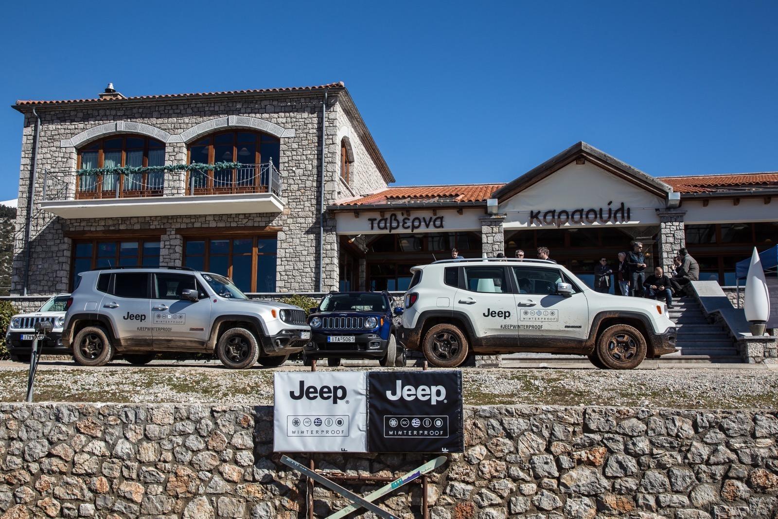 Jeep_Camp_Arahova_103