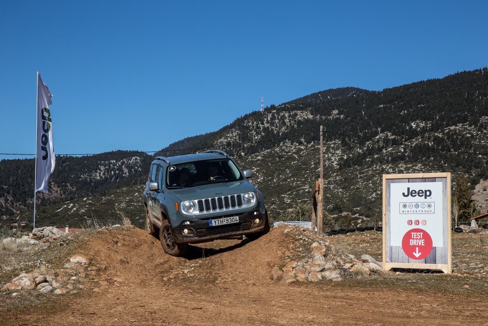 Jeep_Camp_Arahova_121