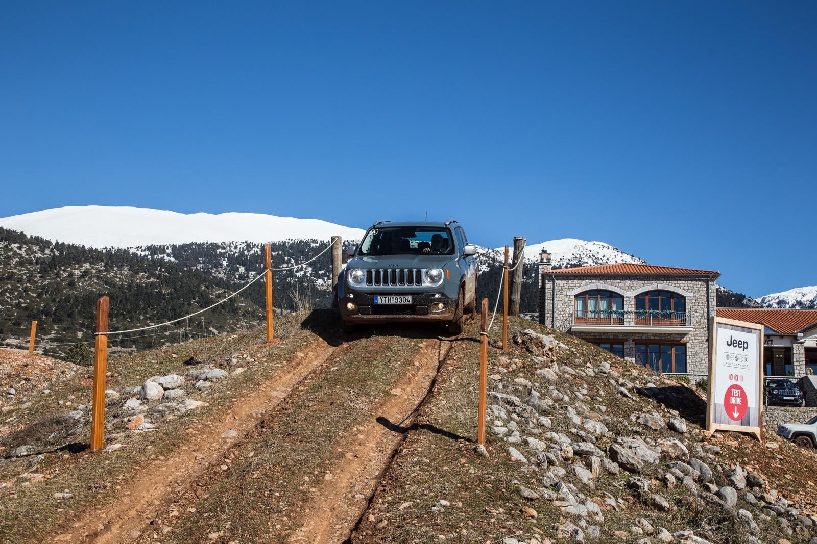 Jeep_Camp_Arahova_123