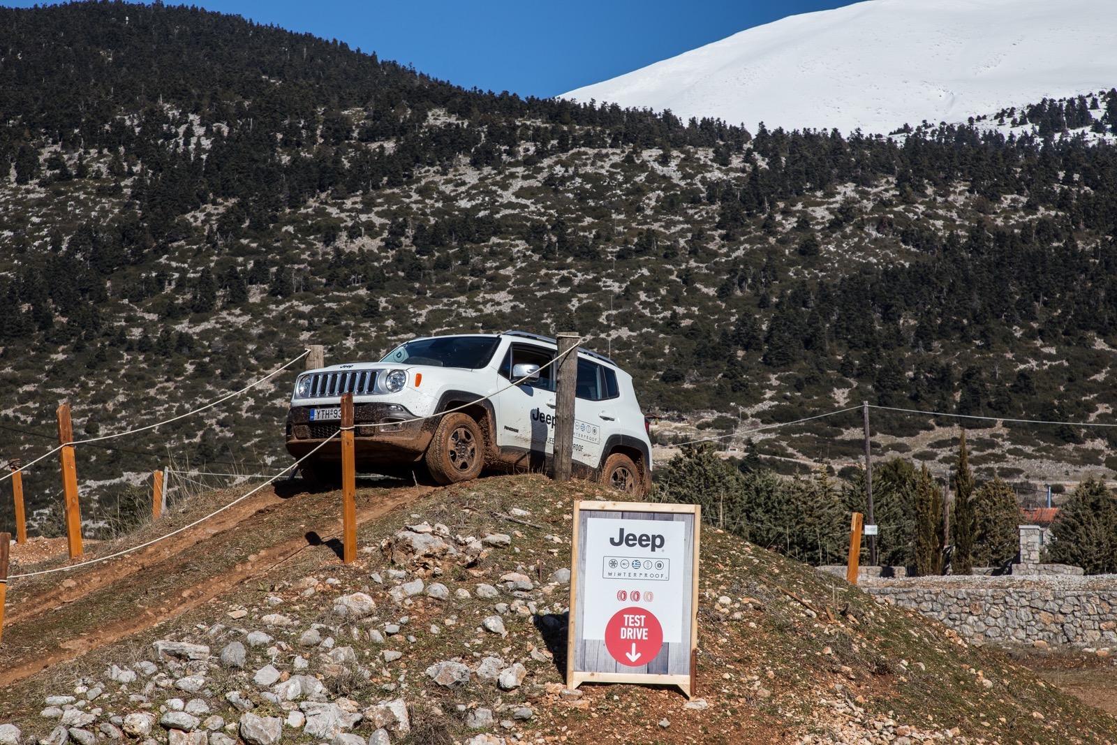 Jeep_Camp_Arahova_129