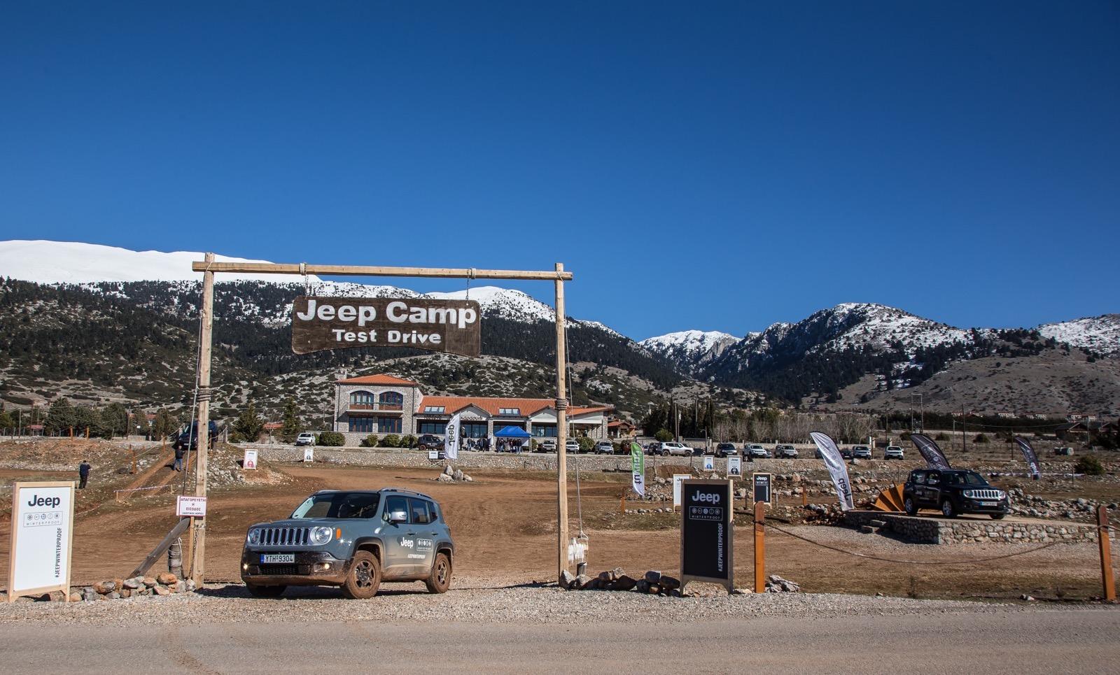Jeep_Camp_Arahova_137