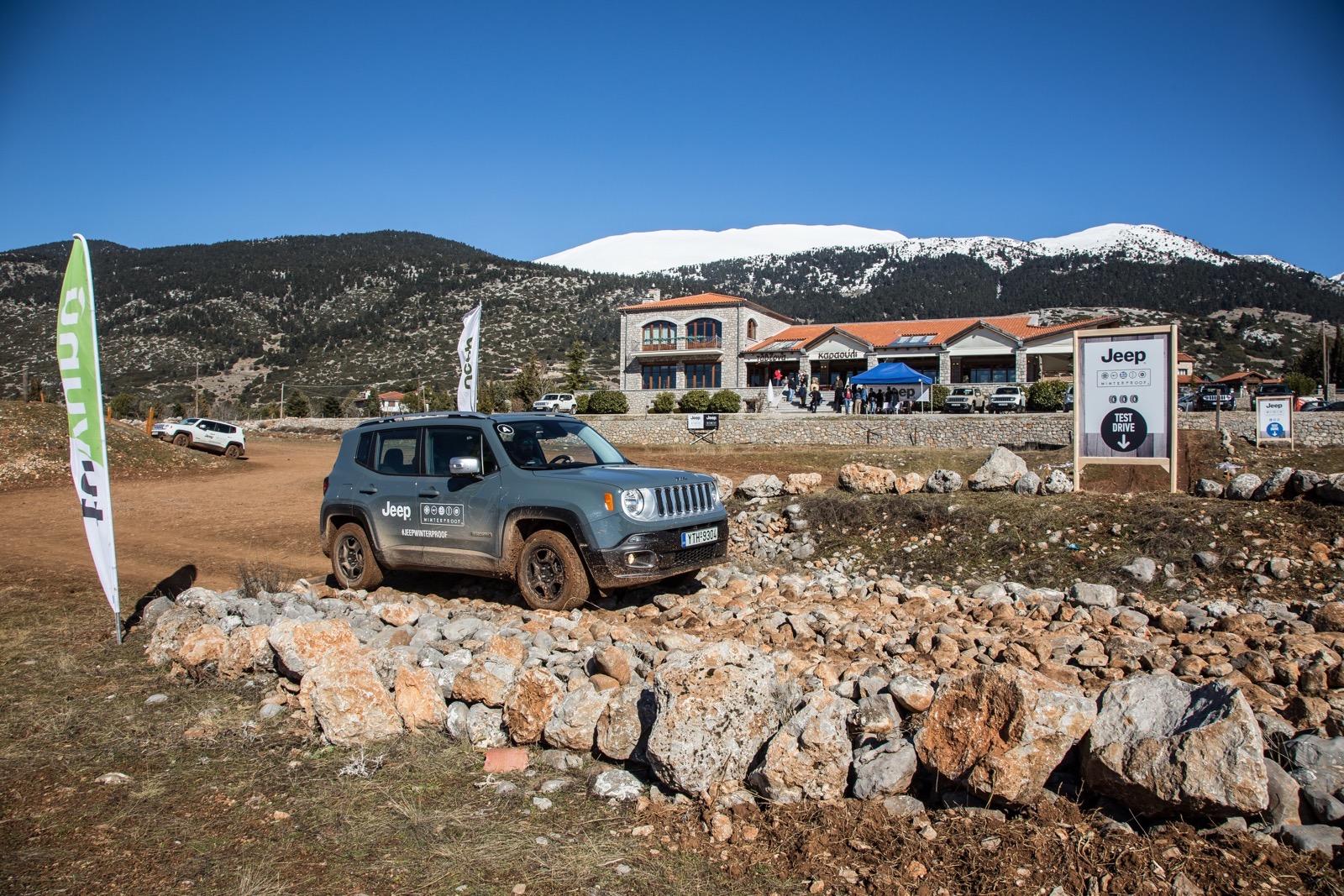 Jeep_Camp_Arahova_148