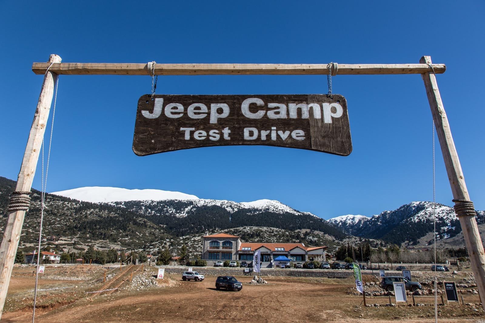 Jeep_Camp_Arahova_66