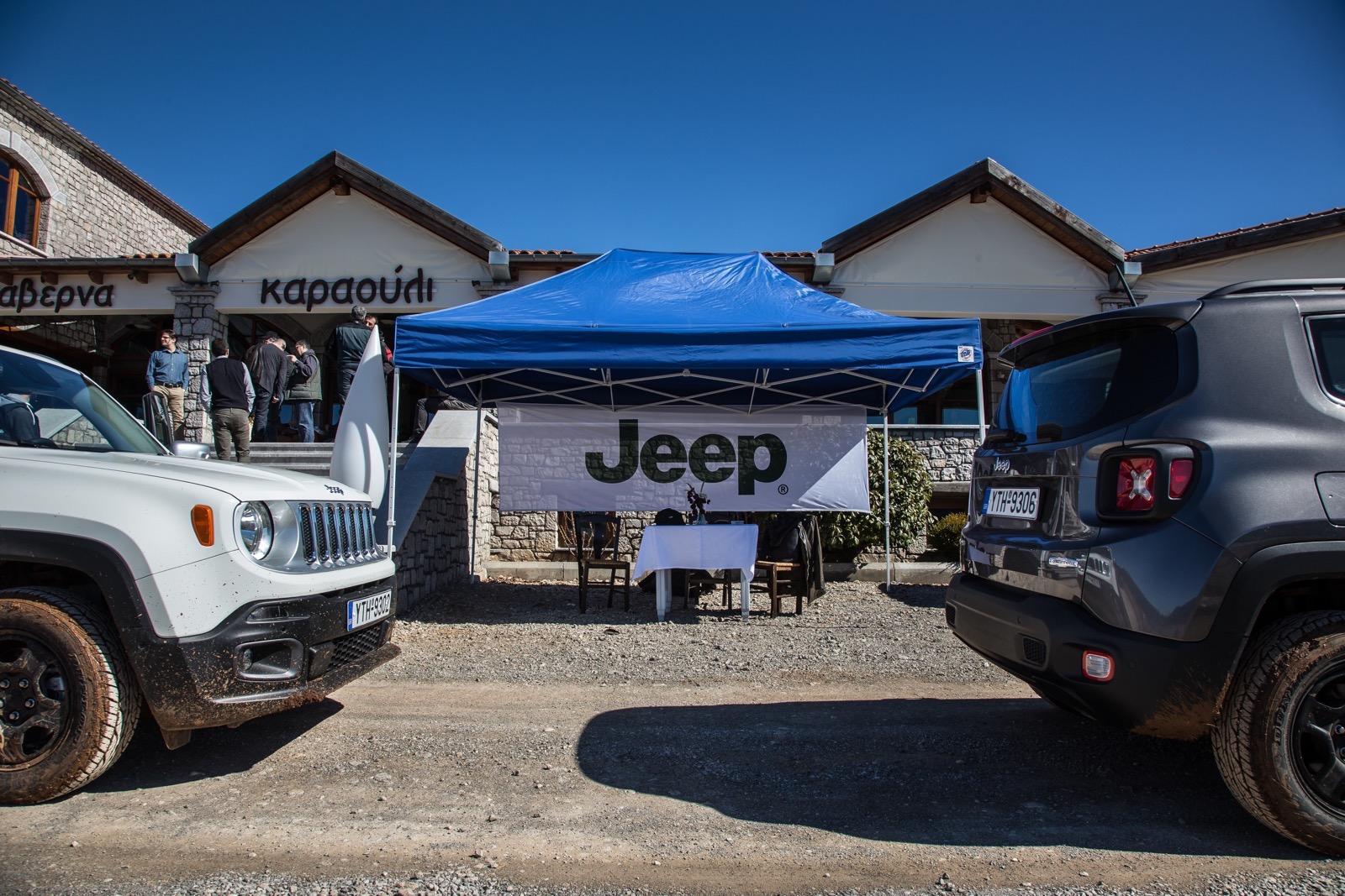Jeep_Camp_Arahova_71