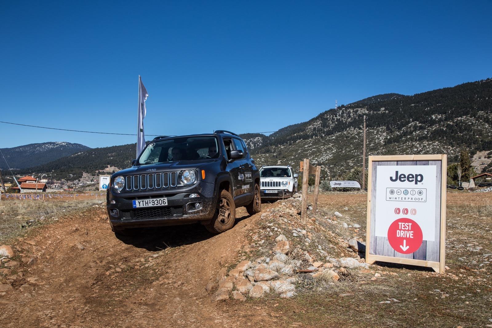 Jeep_Camp_Arahova_75