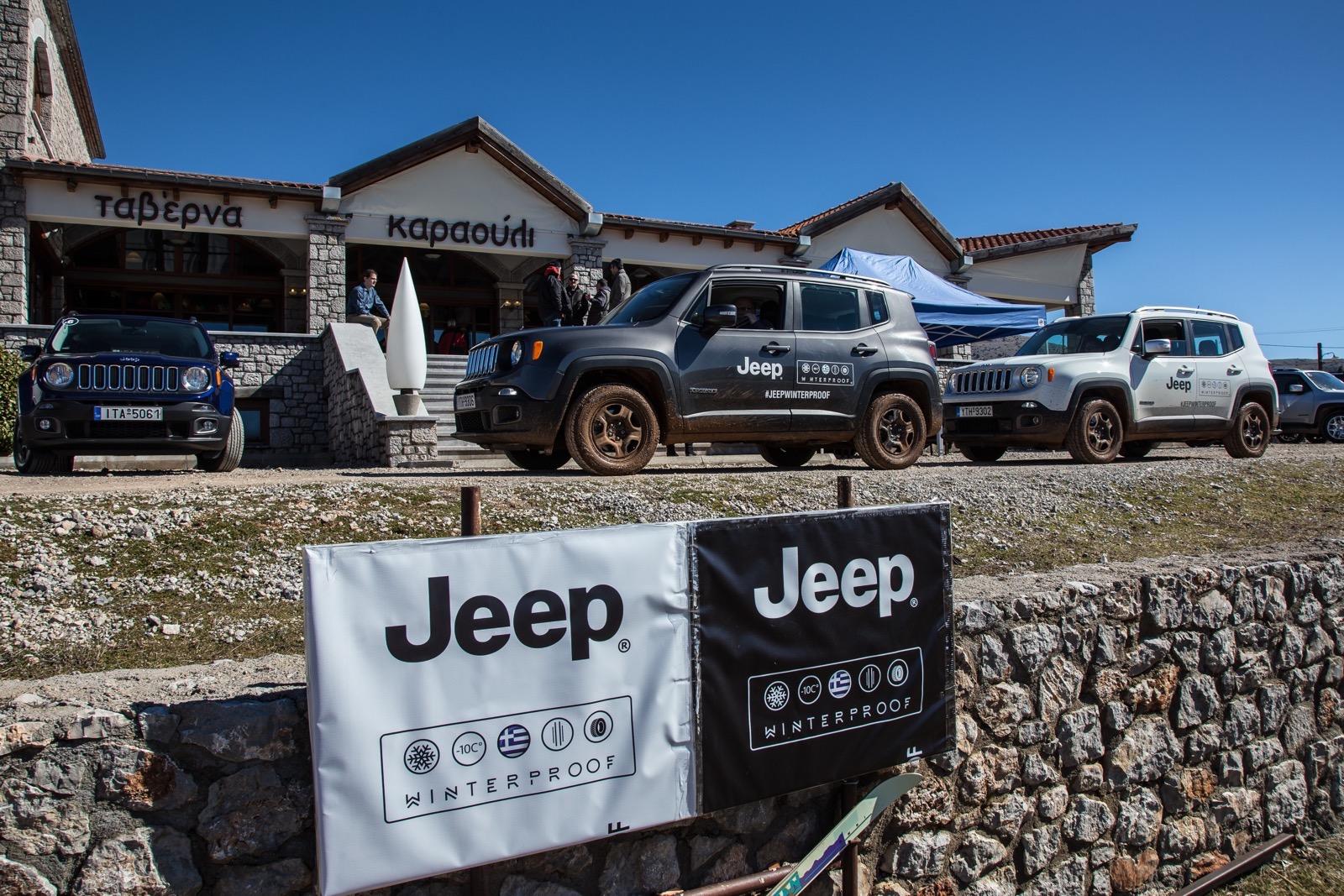 Jeep_Camp_Arahova_86