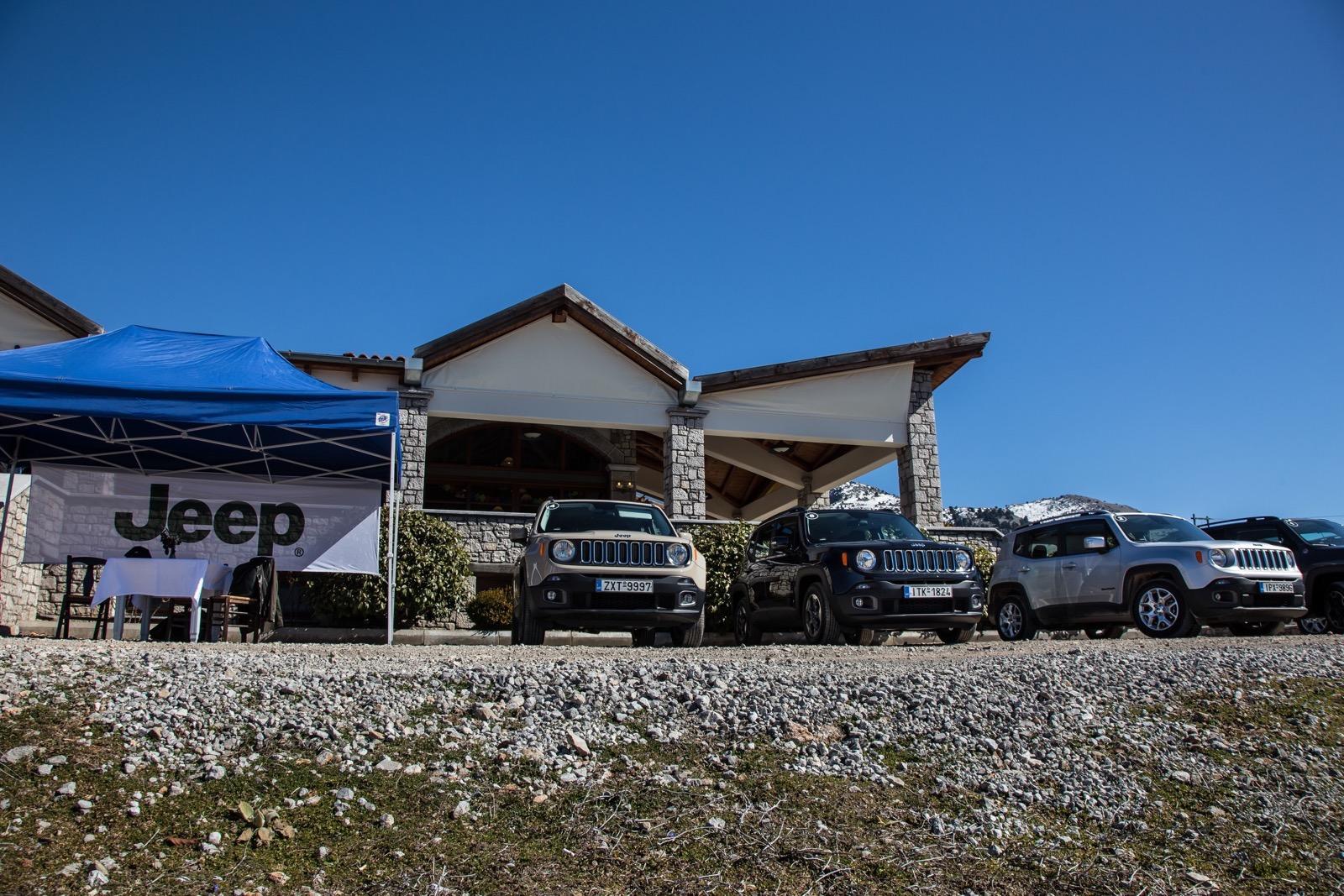 Jeep_Camp_Arahova_88