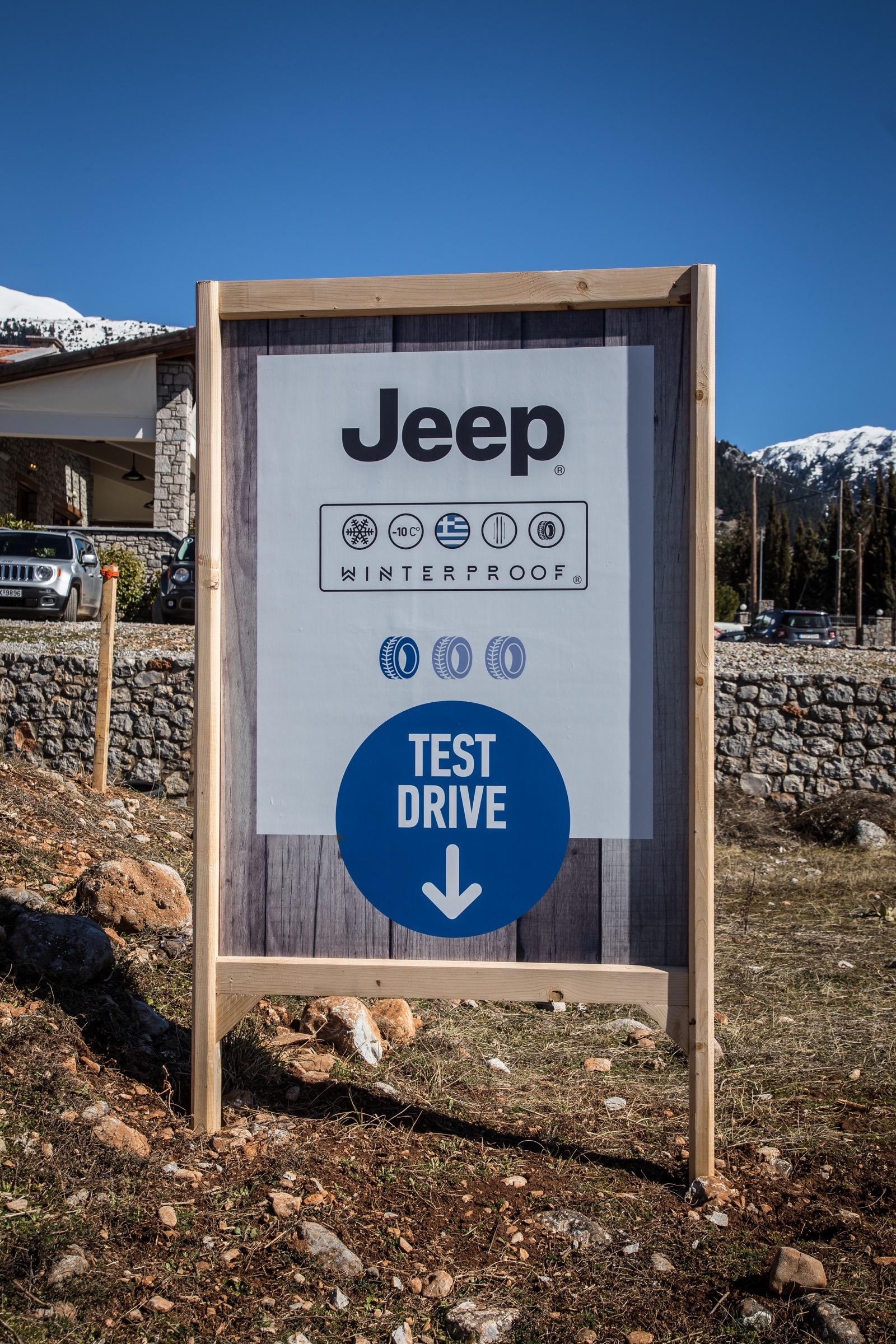 Jeep_Camp_Arahova_96