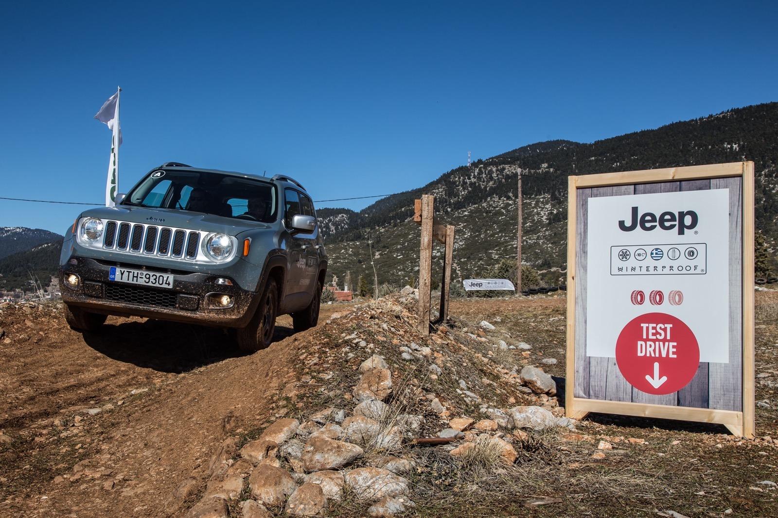 Jeep_Camp_Arahova_99