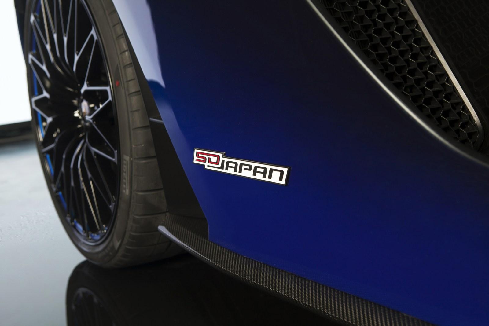 Lamborghini Aventador S Roadster For Japan (7)
