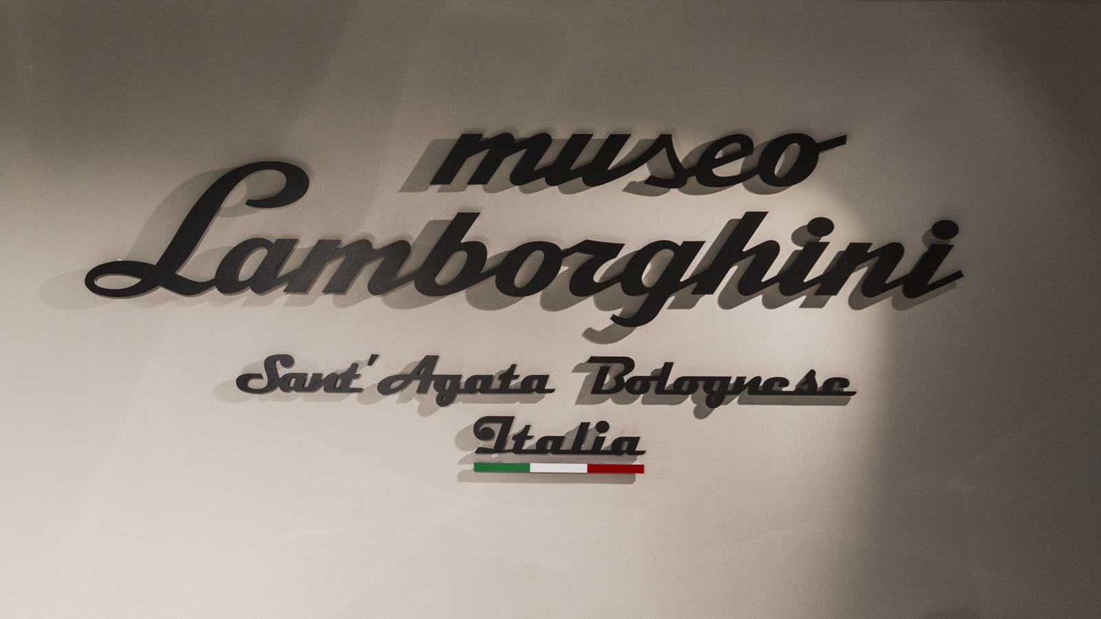 Lamborghini_museum_74