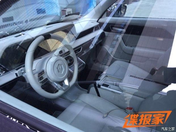 Leap-Motor-LPS01-4