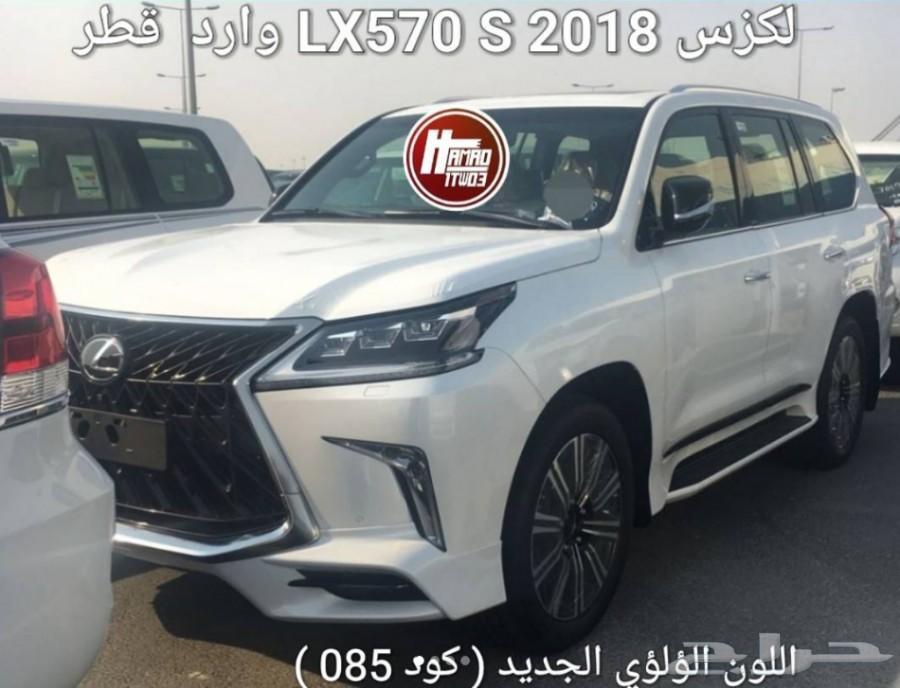 Lexus_LX570S_01