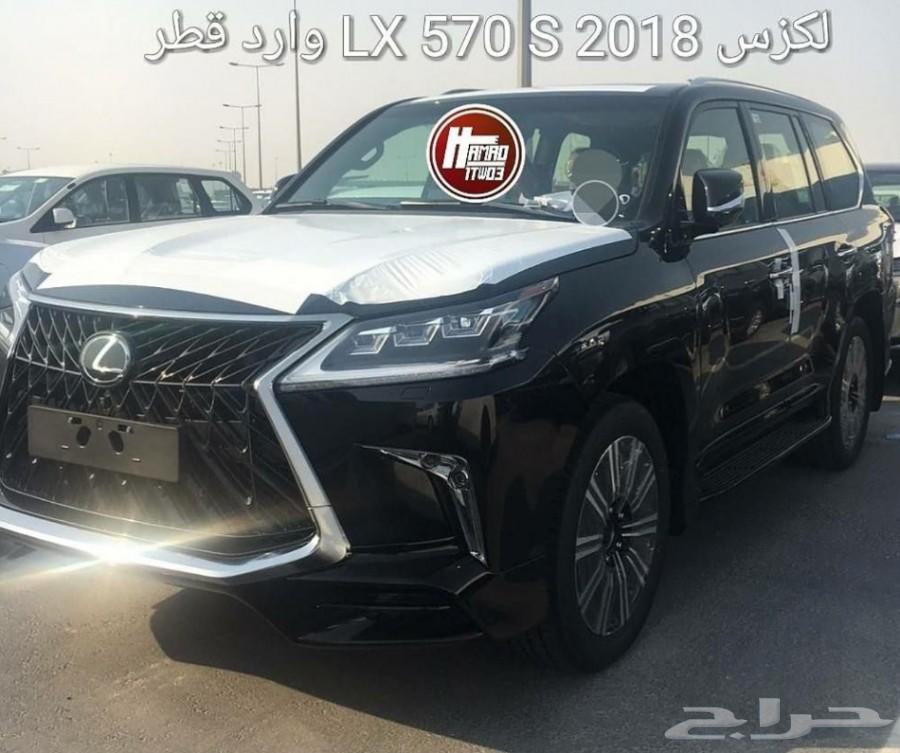 Lexus_LX570S_02