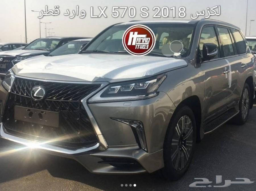Lexus_LX570S_03