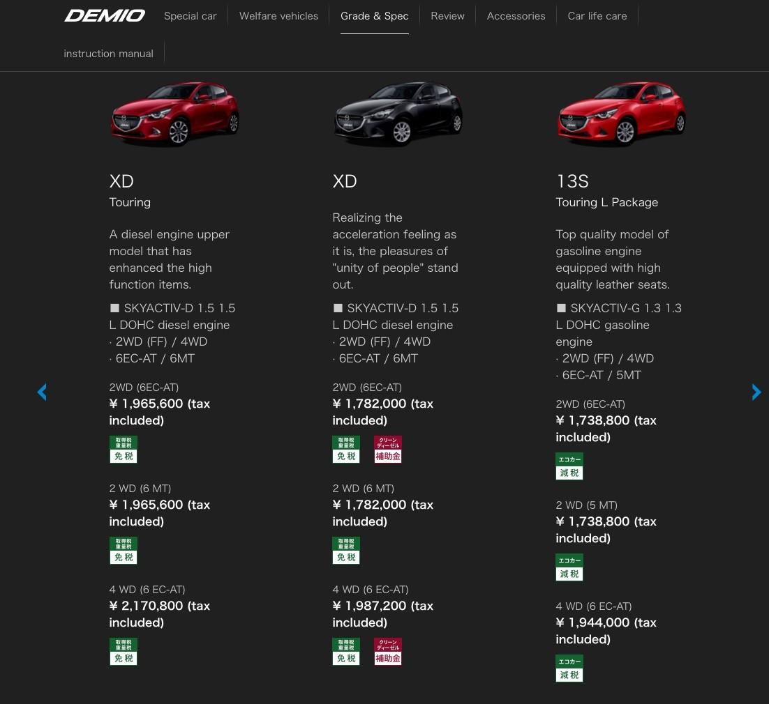Mazda_2_facelift_12
