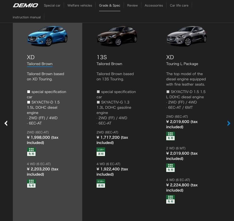 Mazda_2_facelift_13