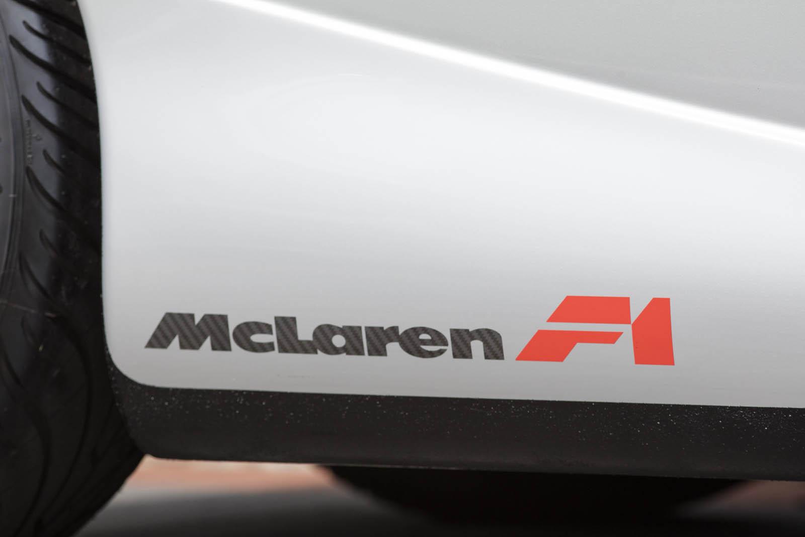 1995 McLaren F1 42 copy