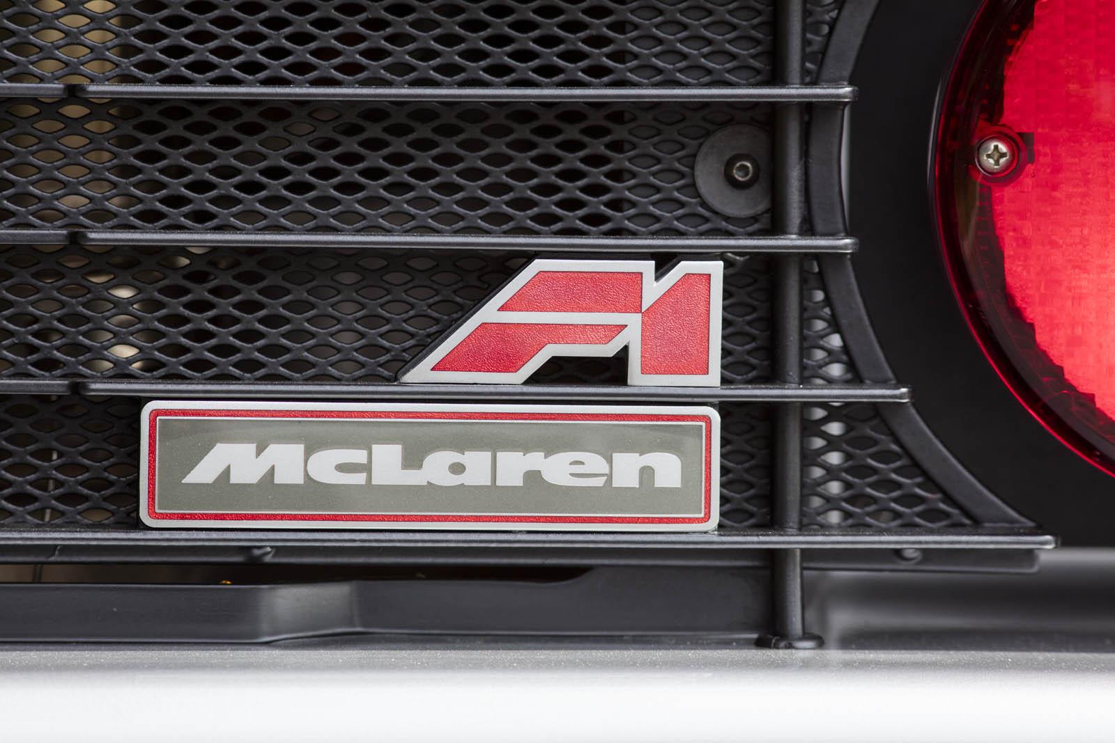 1995 McLaren F1 50 copy
