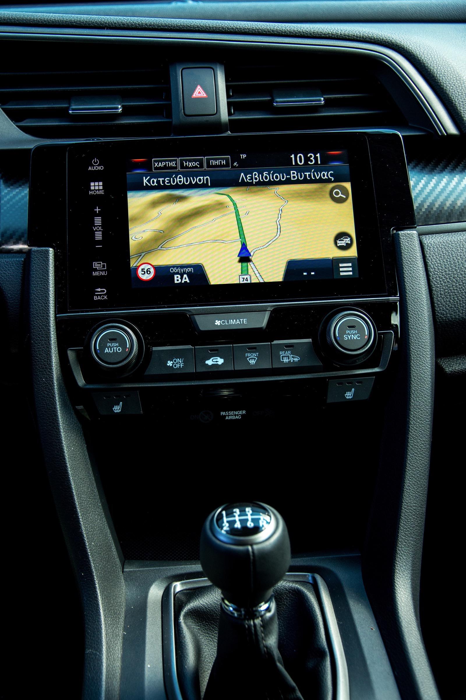New_Honda_Civic_First_Drive_249