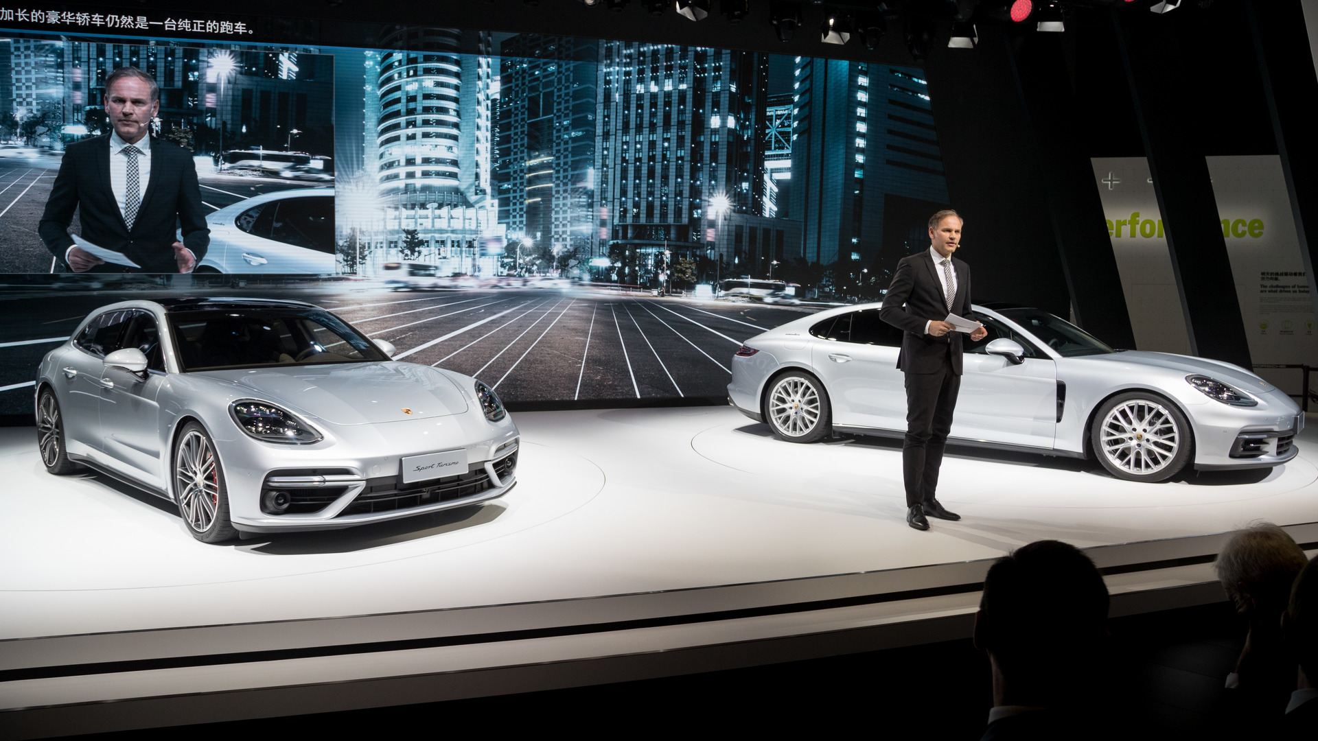 Porsche Panamera Executive (1)