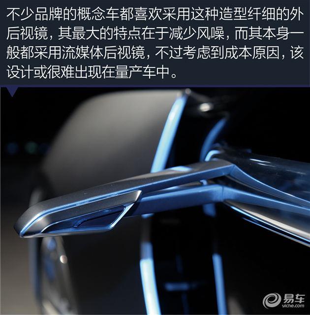 Qoros Koenigsegg K EV (13)