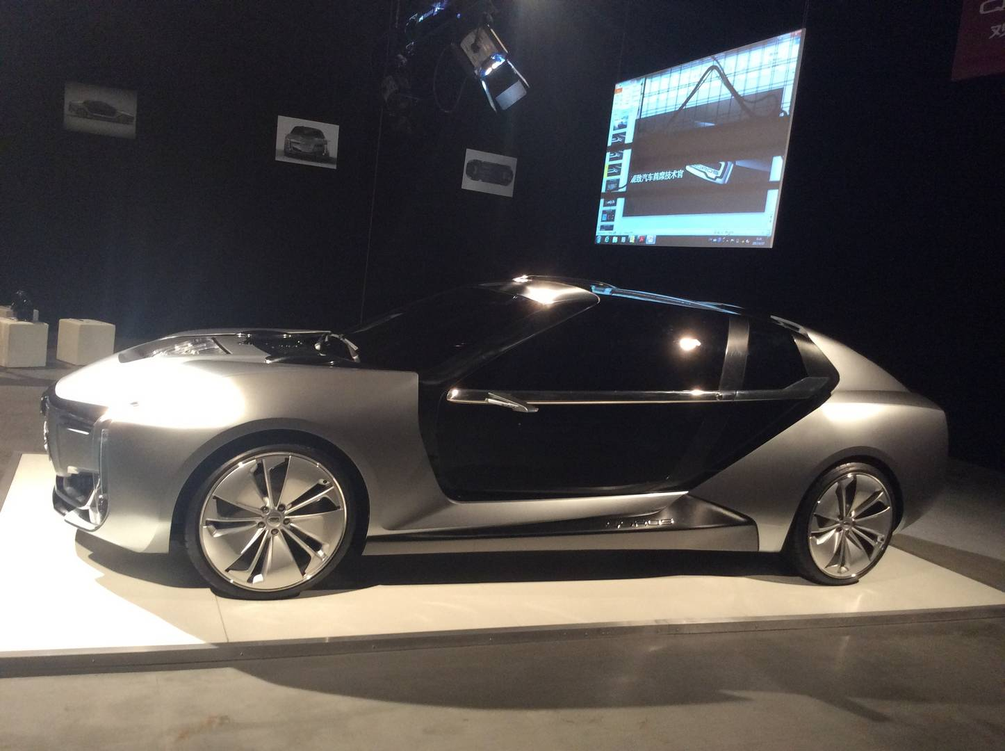 Qoros Koenigsegg K EV (3)