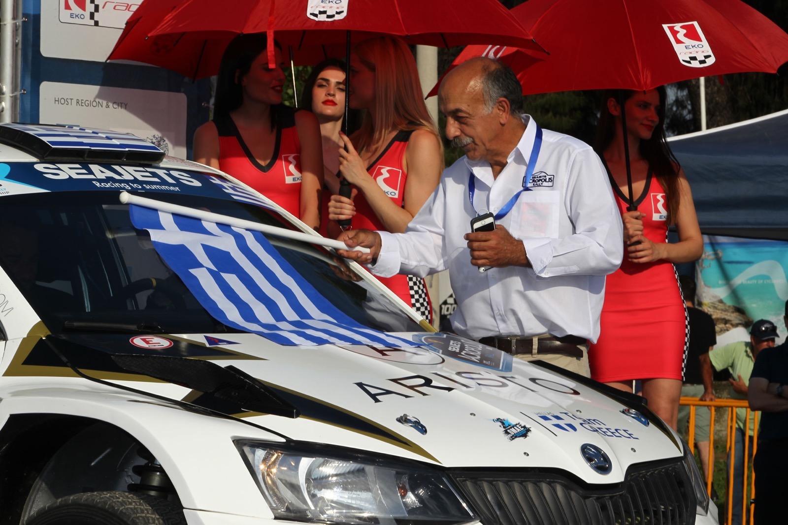 Rally_Acropolis_2017_Ceremonial_Start_35