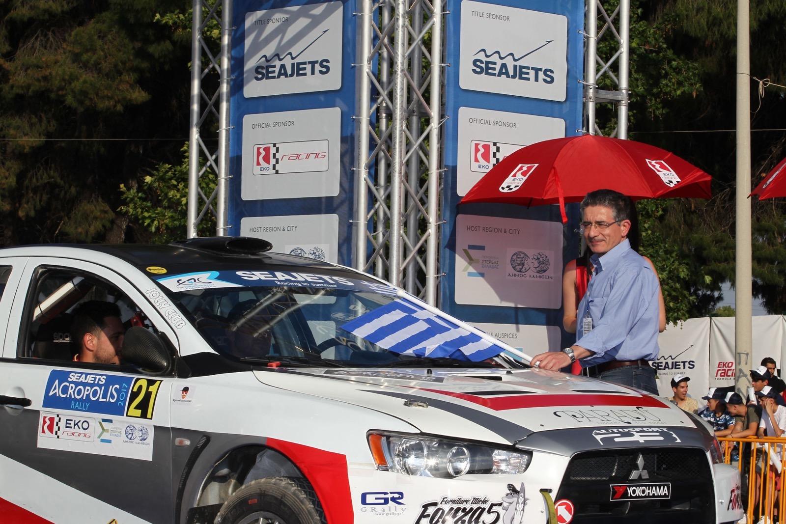 Rally_Acropolis_2017_Ceremonial_Start_45