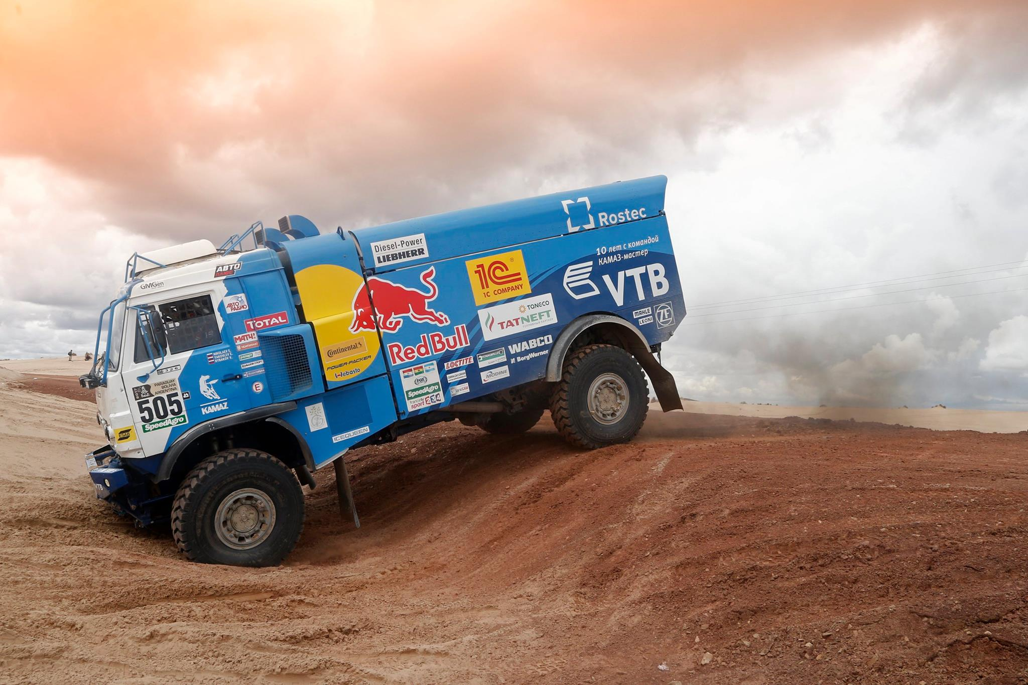 Rally Dakar 2017 day 7 (44)