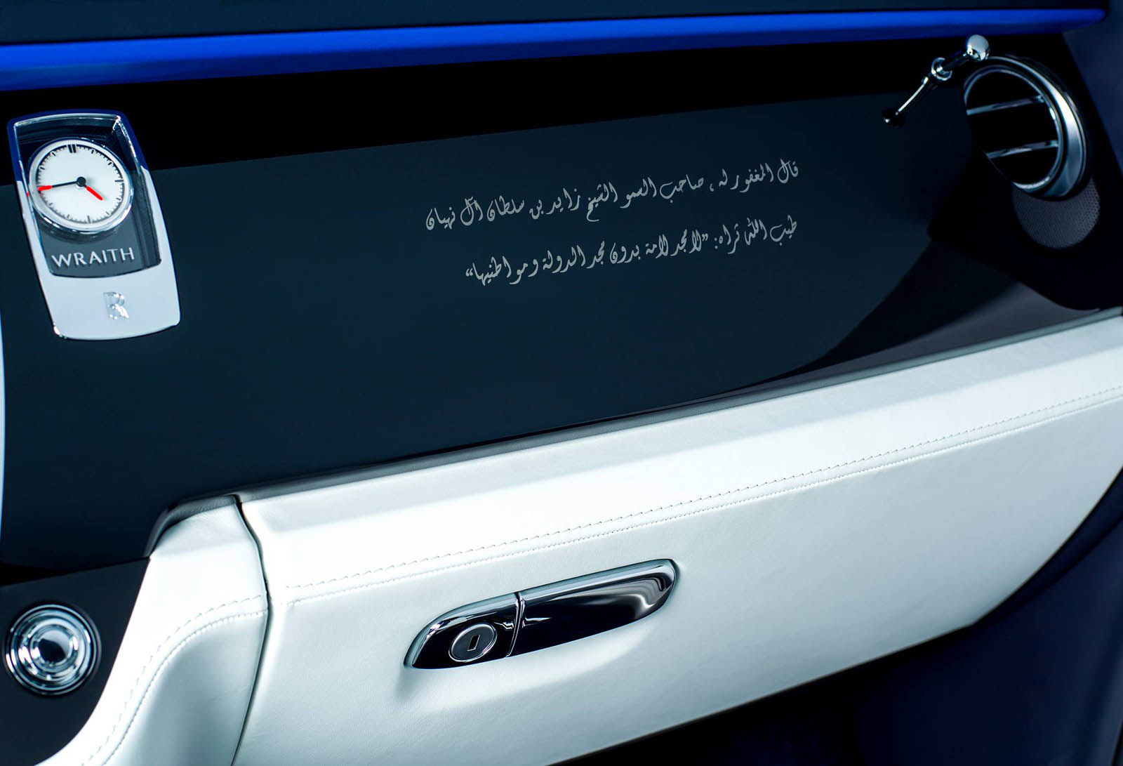 rolls-royce-Wraith-inspired-by-Sheikh-Zayed-Bridge-10