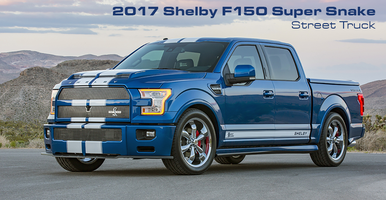 2017-Shelby-F-150-Super-Snake-1
