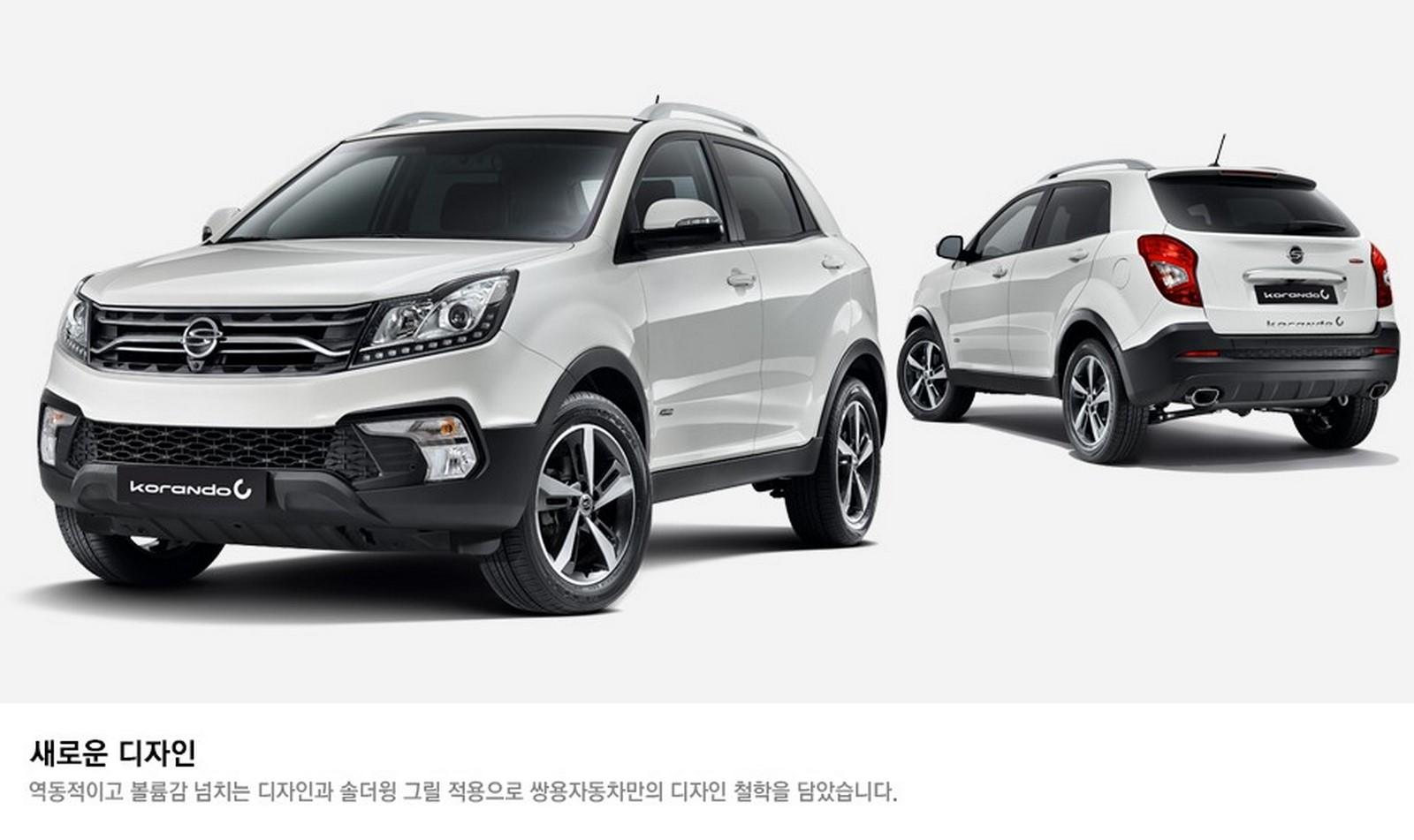 Ssangyong Korando facelift 2017 korea-1