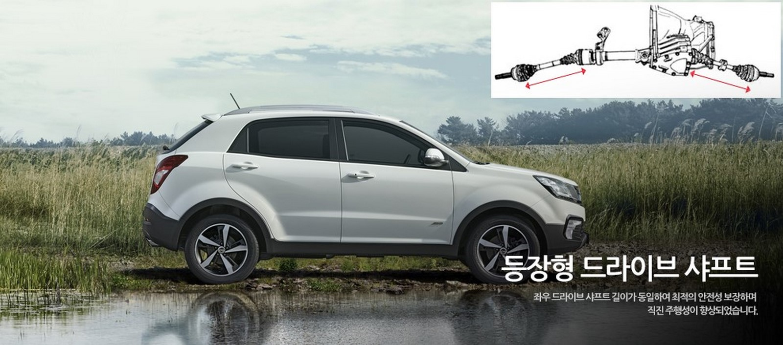 Ssangyong Korando facelift 2017 korea-2