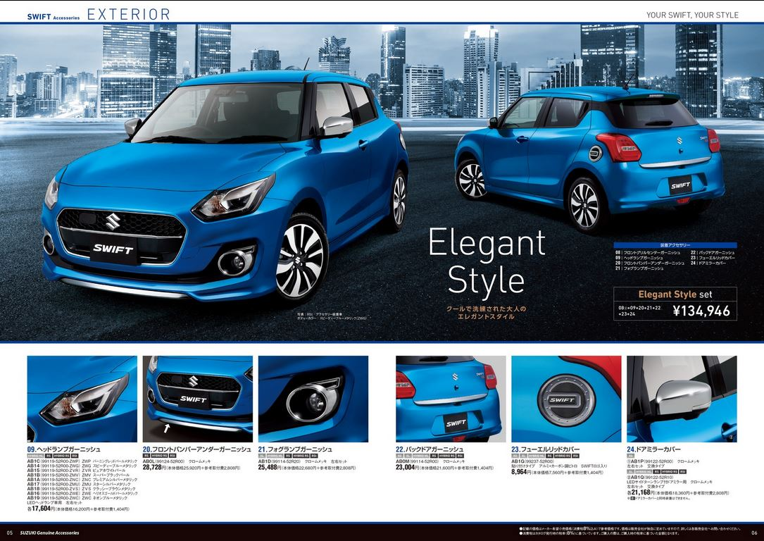 Suzuki Swift Accessory Packs (1)