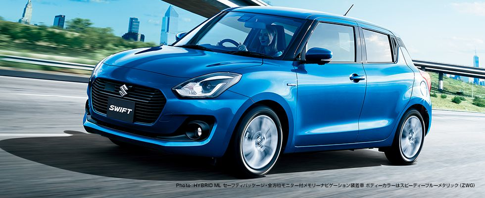 Suzuki Swift Accessory Packs (3)