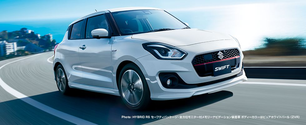Suzuki Swift Accessory Packs (4)