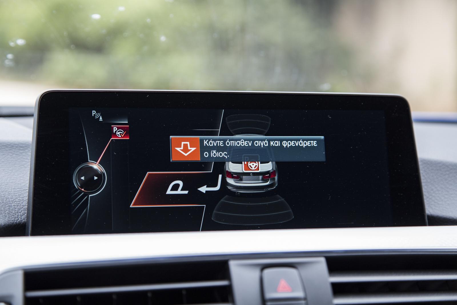 Test_Drive_BMW_330e_74