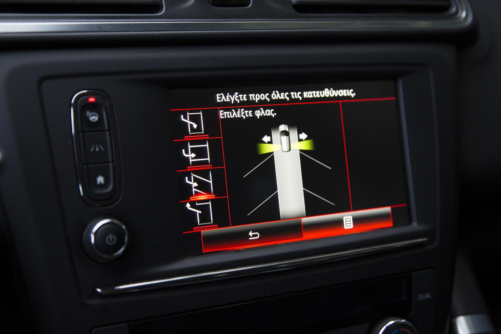 Test_Drive_Renault_Kadjar_63