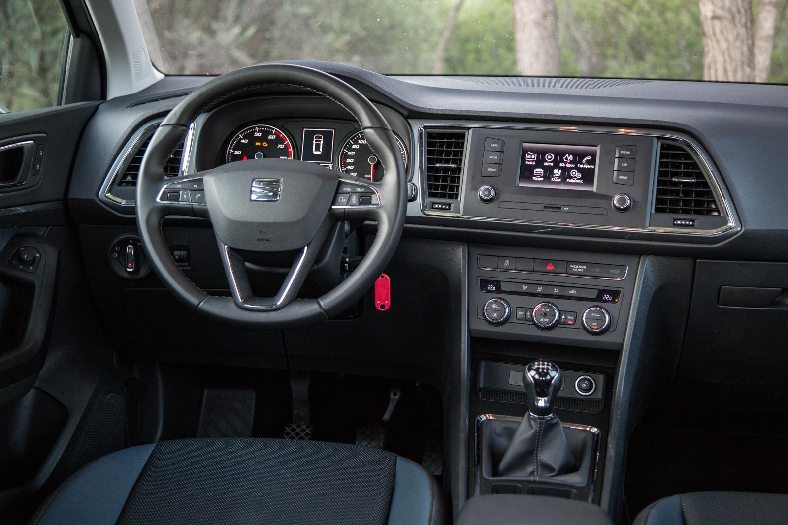 Test_Drive_Seat_Ateca_1.0_TSI_36