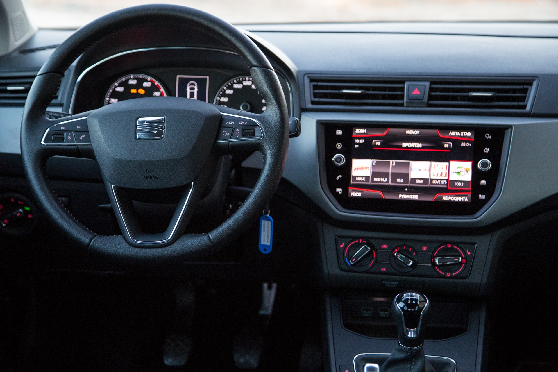 Test_Drive_Seat_Ibiza_1.0_20