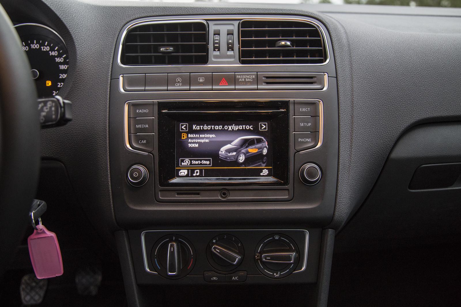 Test_Drive_VW_Polo_1.4_TDI_105_34