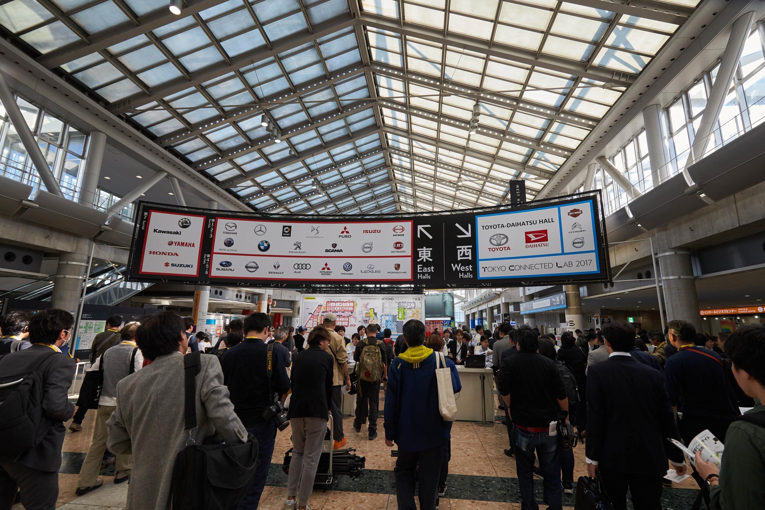 Tokyo motor show 2017 (304)