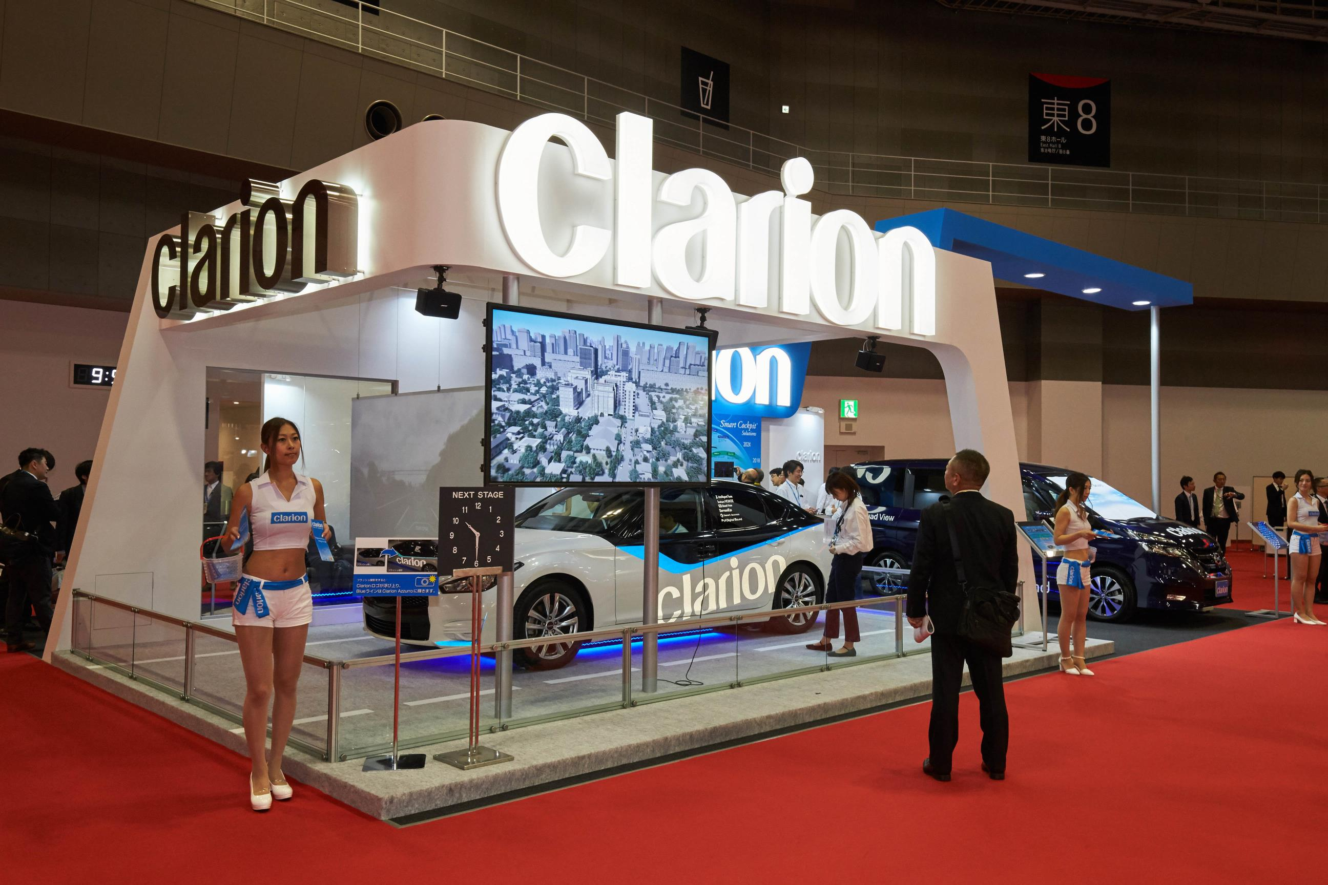 Tokyo motor show 2017 (346)