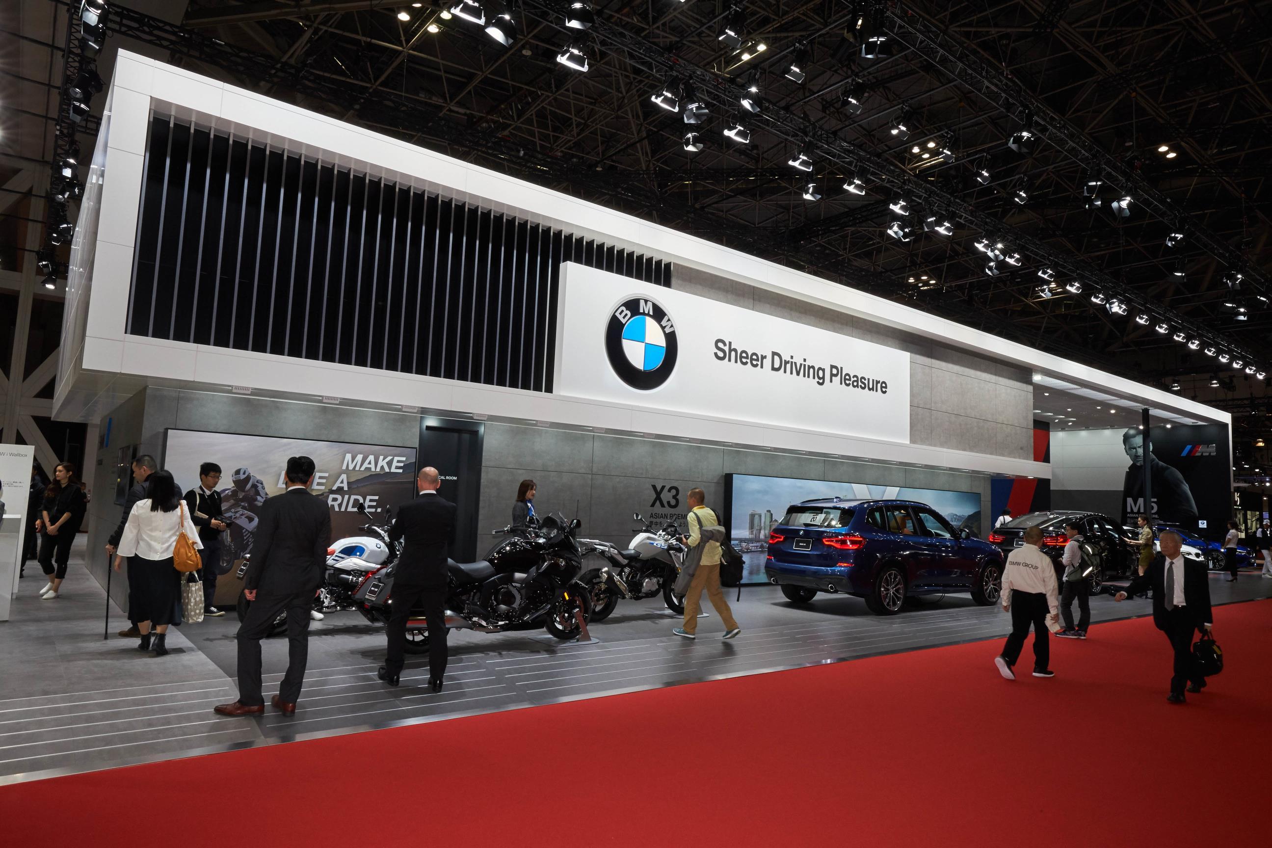 Tokyo motor show 2017 (349)